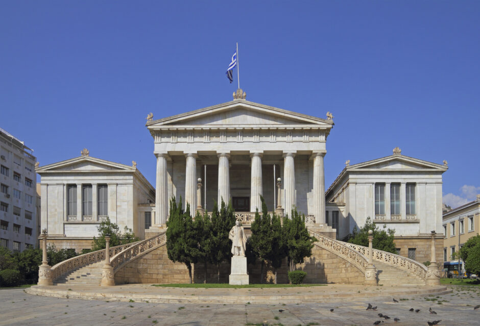 Yunanistan'da Üniversite okumak…
