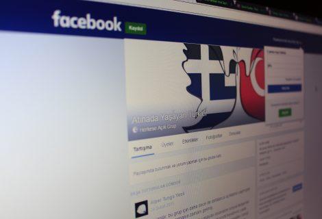 Atina'da yasayan Turkler icin faydali Facebook gruplari nelerdir?