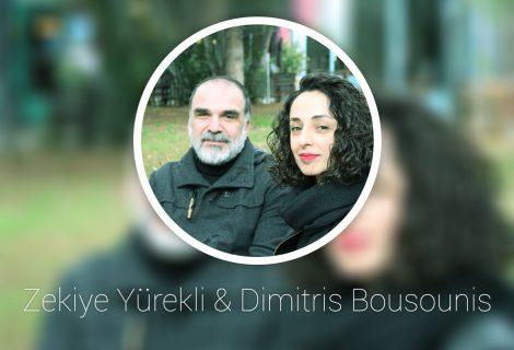 Zekiye Yürekli ve Dimitris Bousounis ile keyifli bir Pazar kahvesi