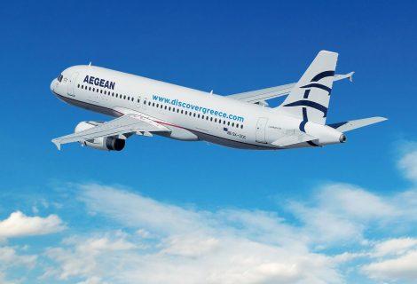 Aegean Hava Yolları, Yunanistan'a 11 yeni rota ekleyecek