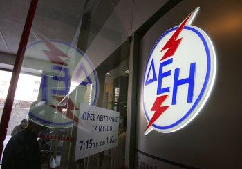 Elektrikte kış uygulaması başladı, fatura tutarları azalacak