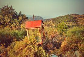 Yunanistan'ın yol türbeleri ve sunakları; Eklisakiler